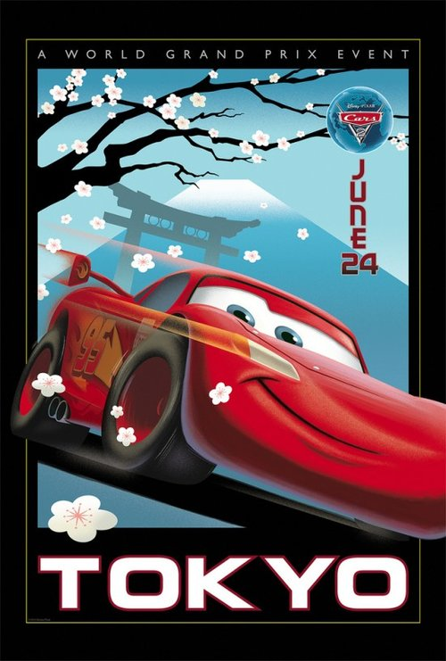 cars 2 poster. Tags: cars 2, disney, pixar